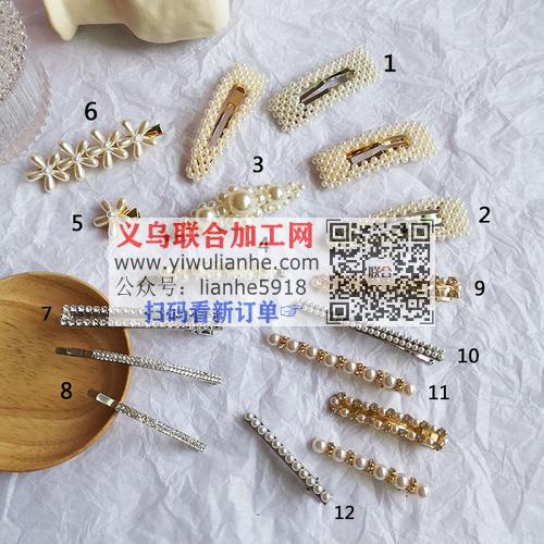珍珠发夹做法,珍珠发夹制作方法